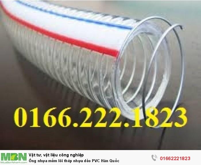 Ống nhựa mềm lõi thép nhựa dẻo PVC Hàn Quốc1