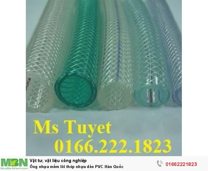 Ống nhựa mềm lõi thép nhựa dẻo PVC Hàn Quốc2