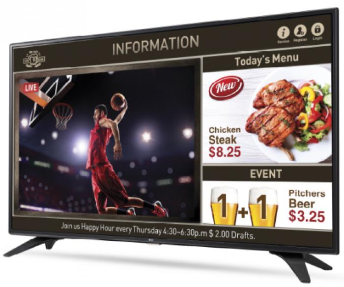 Màn hình quảng cáo kỹ thuật số LW540S2