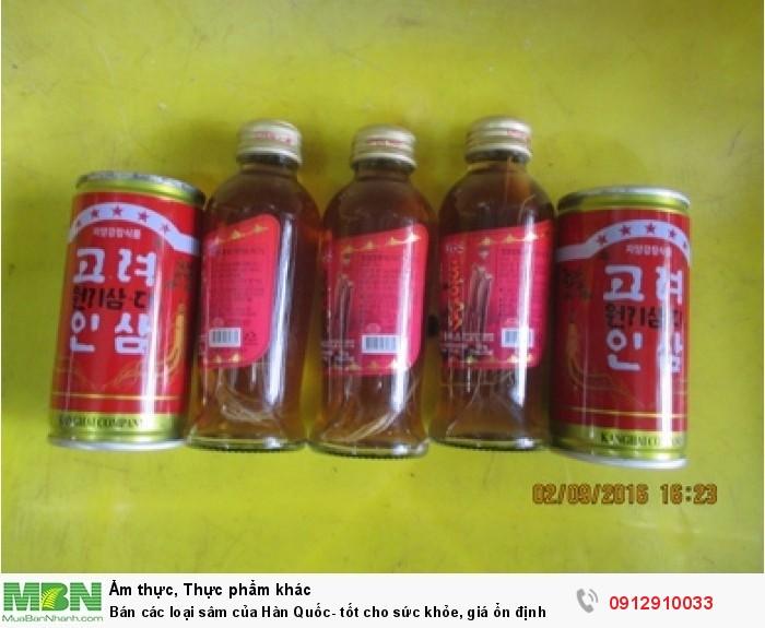Bán các loại sâm của Hàn Quốc - tốt cho sức khỏe, giá ổn định1