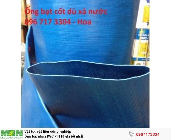 Ống bạt nhựa PVC Phi 40 giá tốt nhất0
