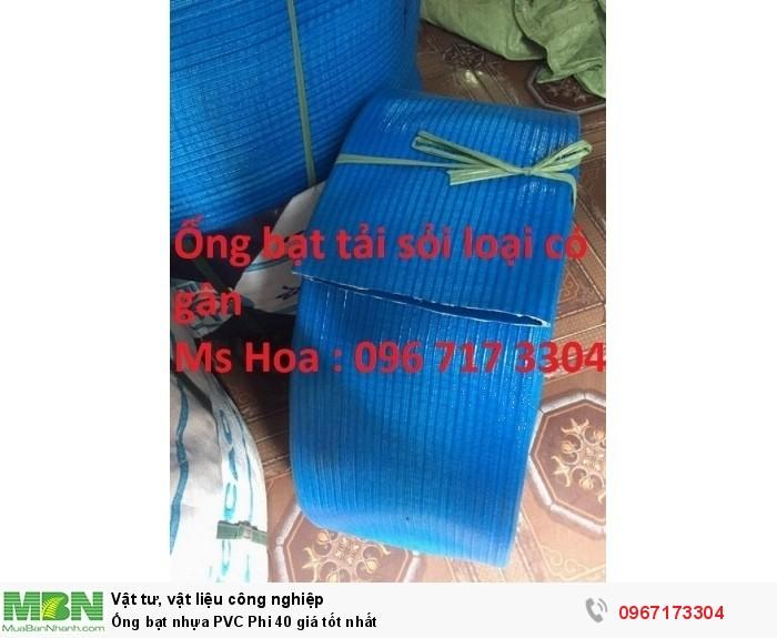 Ống bạt nhựa PVC Phi 40 giá tốt nhất1
