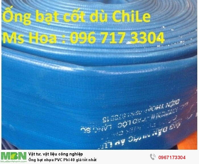 Ống bạt nhựa PVC Phi 40 giá tốt nhất2