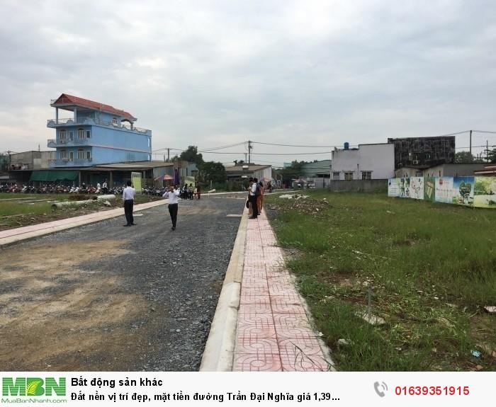 Đất nền vị trí đẹp, mặt tiền đường Trần Đại Nghĩa, có sổ riêng, đầu tư lợi nhuận cao