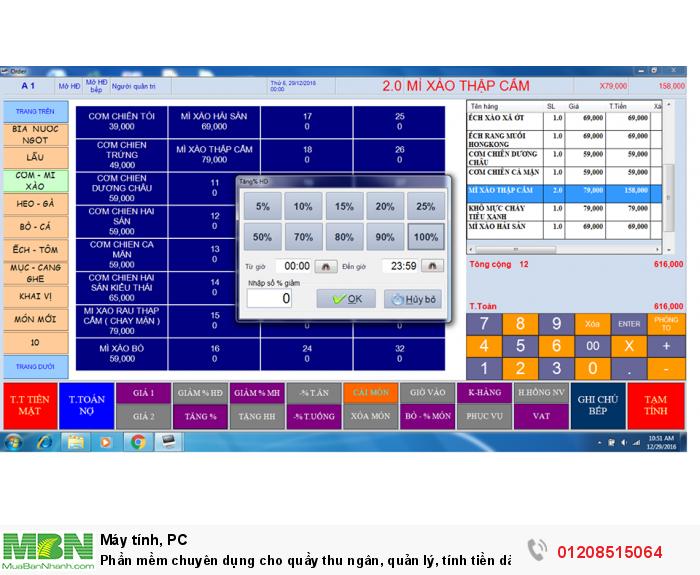 Phần mềm chuyên dụng cho quầy thu ngân, quản lý, tính tiền dành cho quán trà sữa4