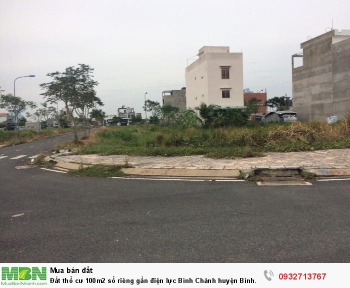 Đất thổ cư 100m2 sổ riêng gần điện lực Bình Chánh huyện Bình chánh.