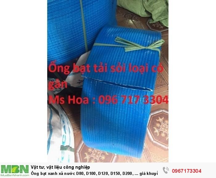 Ống bạt xanh xả nước D80, D100, D120, D150, D200, ... giá khuyến mại hàng có sẵn1