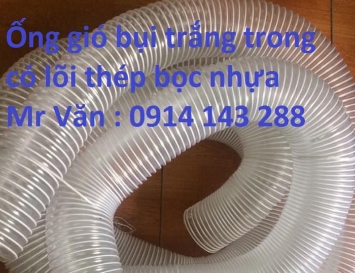 Ống nhựa lõi thép hút bụi D75, D100, D125, D150,D200 giá cực sốc3