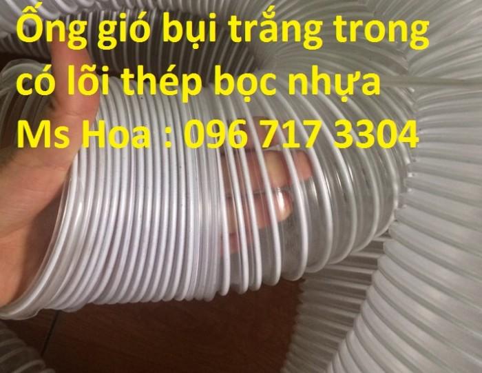 Ống nhựa lõi thép hút bụi D75, D100, D125, D150,D200 giá cực sốc5