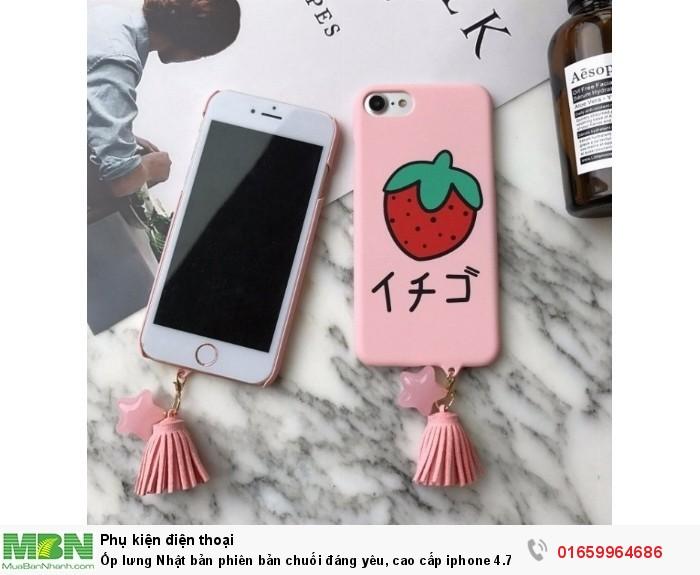 Ốp lưng Nhật bản phiên bản chuối đáng yêu, cao cấp iphone 4.7 case