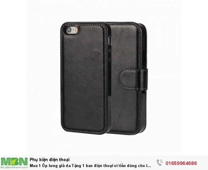Mua 1 Ốp lưng giả da Tặng 1 bao điện thoại ví tiền dùng cho i Phone 7