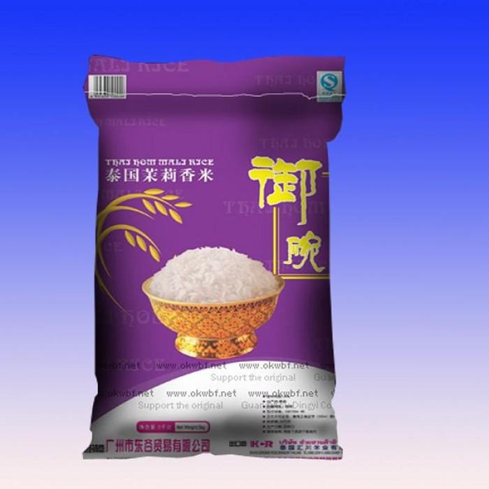 Bán bao đựng gạo, bao dứa, bao tải đựng gạo, giá rẻ cạnh tranh18