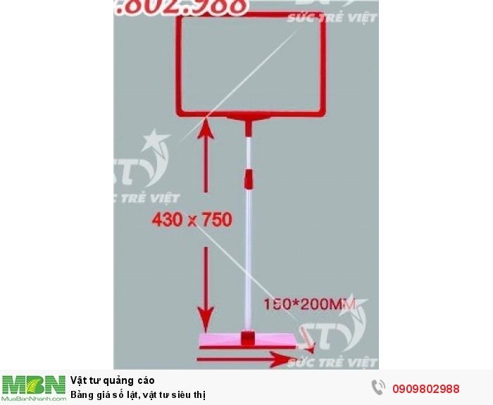 Chân khung  bảng giá gồm: Chân nhựa + Thân nhôm có tăng đơ điều chỉnh chiều cao từ 35 -60cm + Khung bảng giá A3, A4, A5, A6. 0909.802.98810