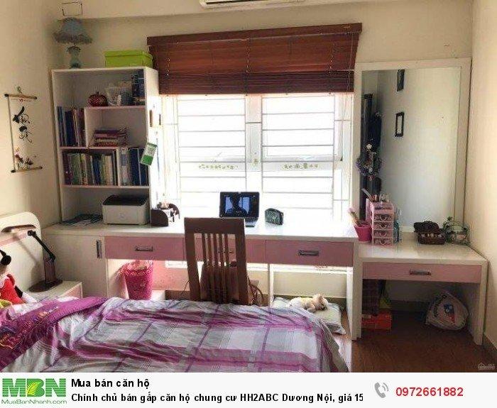 Chính chủ bán gấp căn hộ chung cư HH2ABC Dương Nội, giá 15.7 tr /m2, không thể rẻ được hơn