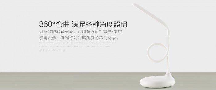 Phần thân đèn được thiết kế bởi kim loại uốn được, góp phần tạo ra sự...
