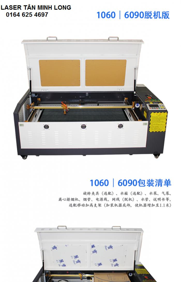 Máy khắc laser 6090 giá rẻ, chuyên cắt khắc gia công mica, cao su, ...5