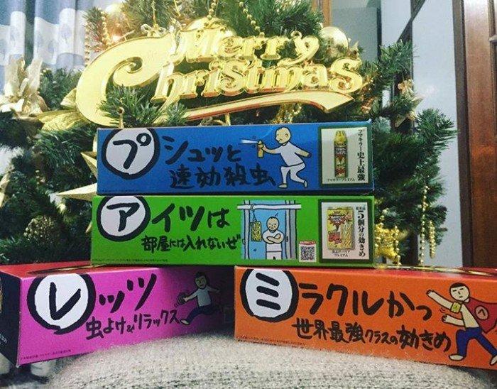 Khăn Giấy Nhập Khẩu Nhật Bản