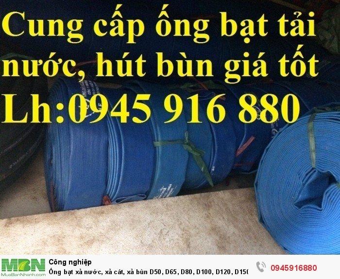 Ống bạt xả nước, xả cát, xả bùn D50, D65, D80, D100, D120, D150, D200 giá tốt4