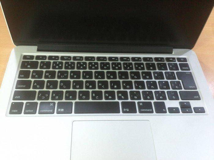 macbook pro retina 13inh late 20134