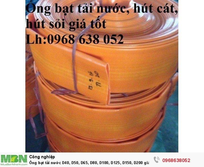 Ống bạt tải nước D40, D50, D65, D80, D100, D125, D150, D200 giá tốt ngay ở đây0