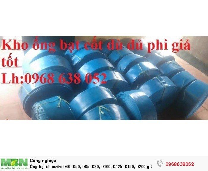 Ống bạt tải nước D40, D50, D65, D80, D100, D125, D150, D200 giá tốt ngay ở đây2
