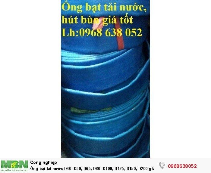 Ống bạt tải nước D40, D50, D65, D80, D100, D125, D150, D200 giá tốt ngay ở đây3