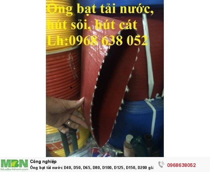 Ống bạt tải nước D40, D50, D65, D80, D100, D125, D150, D200 giá tốt ngay ở đây4