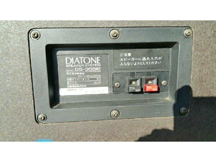 Loa DIATONE  DS-35BMKII4