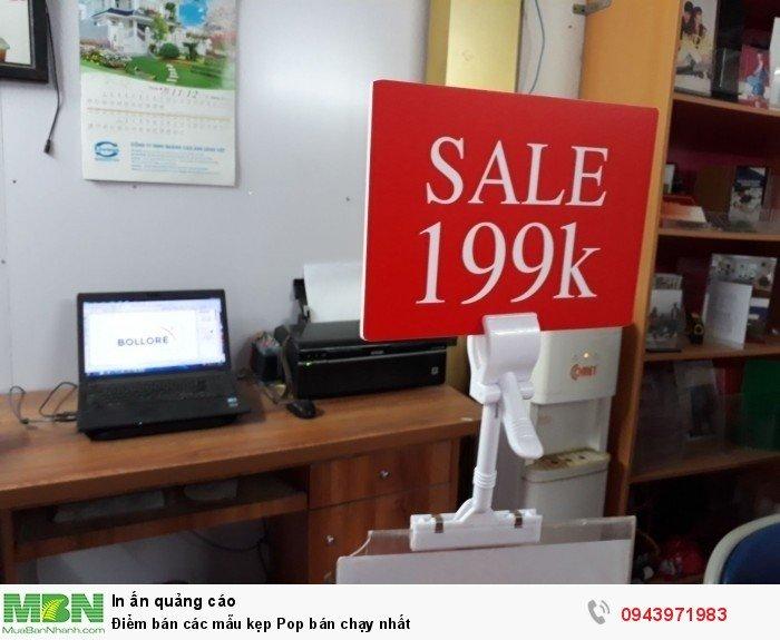 Điểm bán các mẫu kẹp Pop bán chạy nhất0