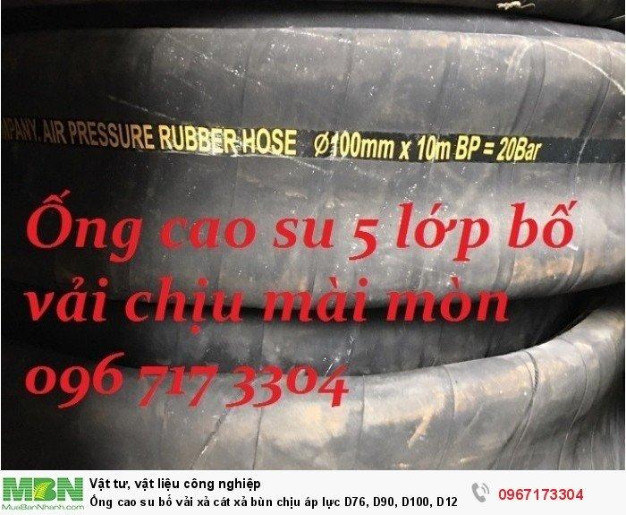 Ống cao su bố vải  D76, D90, D100, D120, D125, D150,.... D3004
