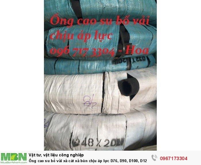 Ống cao su bố vải  D76, D90, D100, D120, D125, D150,.... D3008