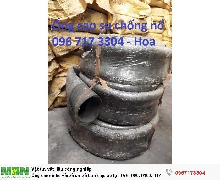 Ống cao su bố vải  D76, D90, D100, D120, D125, D150,.... D30010