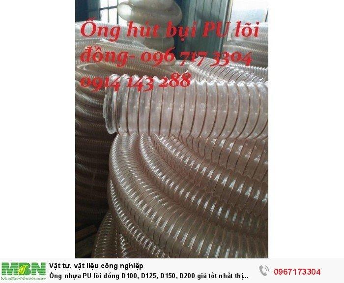 Ống nhựa PU lõi đồng D100, D125, D150, D200 giá tốt nhất thị trường1