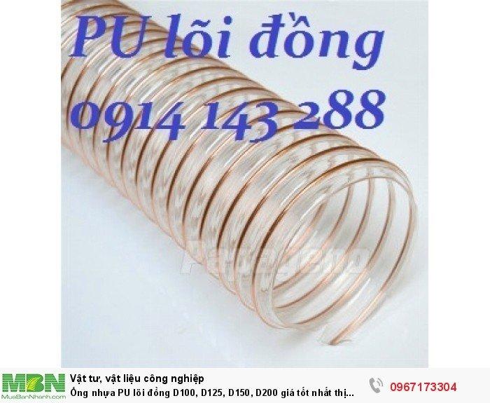 Ống nhựa PU lõi đồng D100, D125, D150, D200 giá tốt nhất thị trường2