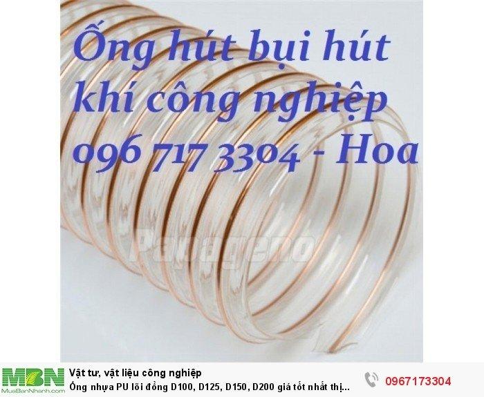 Ống nhựa PU lõi đồng D100, D125, D150, D200 giá tốt nhất thị trường3