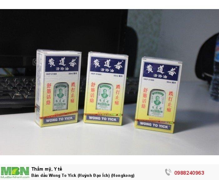 Bán dầu Wong To Yick (Huỳnh Đạo Ích) (Hongkong)0