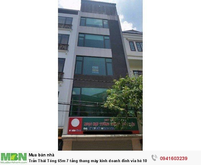 Trần Thái Tông 65m 7 tầng thang máy kinh doanh đỉnh vỉa hè 10m