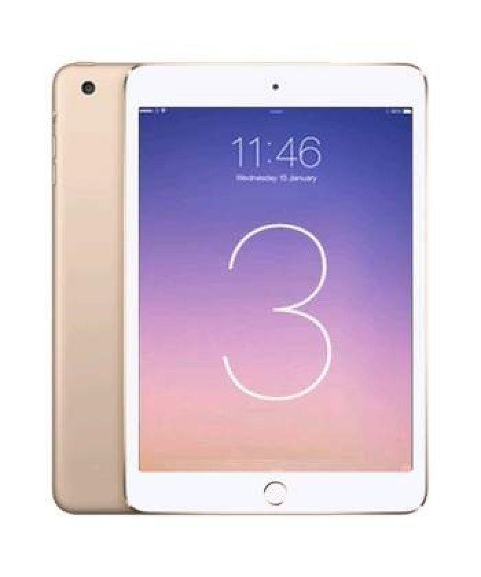 Bình Dương trả góp iPad mini 3 gold chỉ cần 640K0