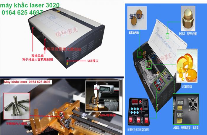Máy Laser 3020 khắc trên mọi vật liệu phi kim3