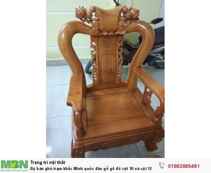 Bộ bàn ghế giả cổ trạm quốc đào gỗ gõ đỏ8