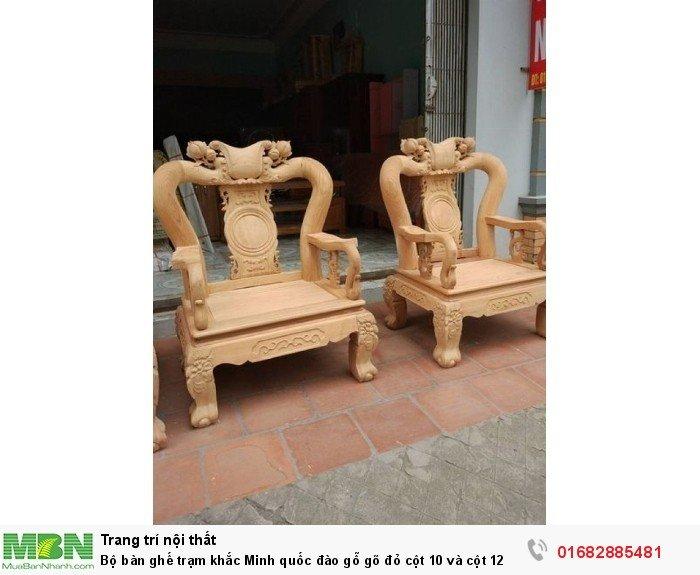 Bộ bàn ghế giả cổ trạm quốc đào gỗ gõ đỏ11