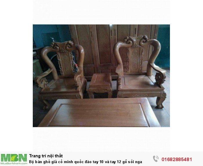 Bộ bàn ghế giả cổ trạm đào gỗ sồi nga7