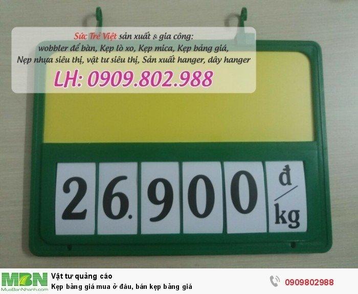 Kẹp bảng giá mua ở đâu, bán kẹp bảng giá13
