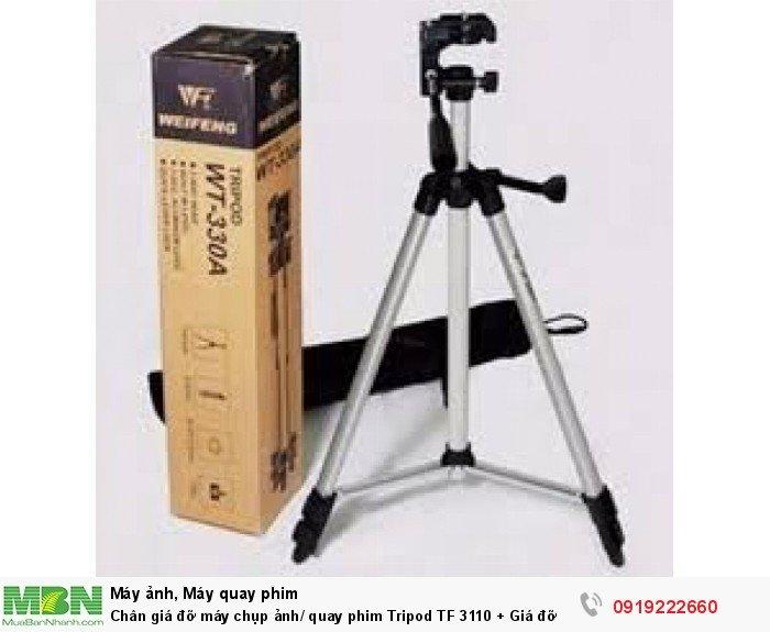 Chân giá đỡ máy chụp ảnh/ quay phim Tripod TF 3110 + Giá đỡ điện thoại + Remote4