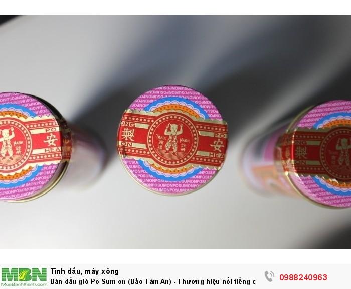 Bán dầu gió Po Sum on (Bảo Tâm An) - Thương hiệu nổi tiếng của Hongkong có từ năm 1907.4