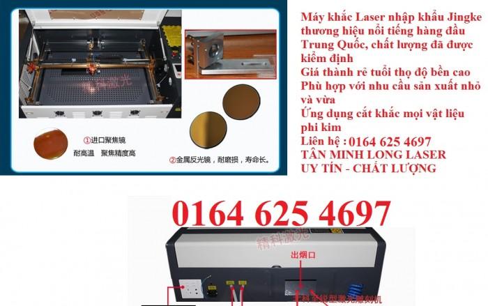 Máy laser khắc vỏ gỗ điện thoại0