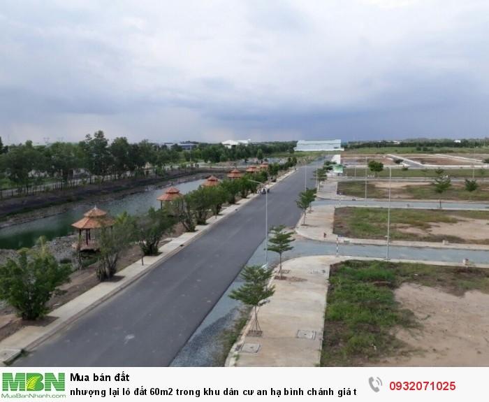 Nhượng lại lô đất 75m2 trong khu dân cư an hạ bình chánh giá tốt vị trí đẹp gần hồ sinh thái