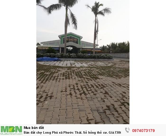 Bán đất chợ Long Phú xã Phước Thái. Sổ hồng thổ cư.