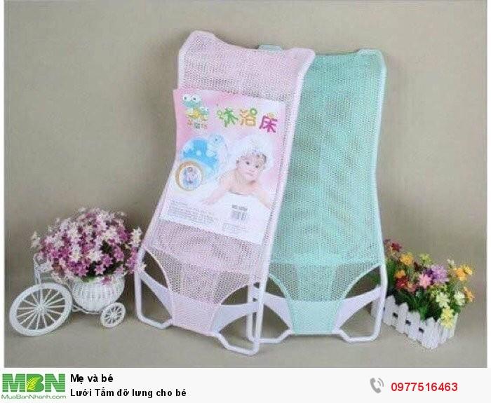 Lưới Tắm đỡ lưng cho bé1