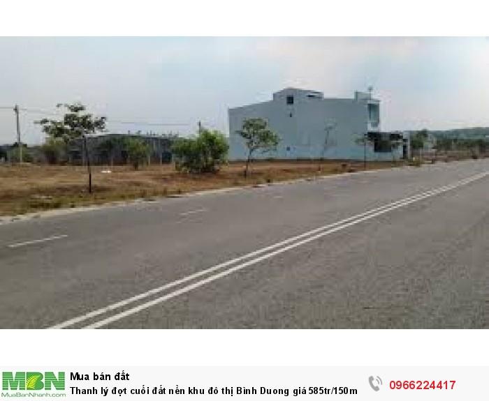 Thanh lý đợt cuối đất nền khu đô thị Bình Duong giá 487tr/150m2, SHR, thổ cư 100%. Hổ trợ vay 50%